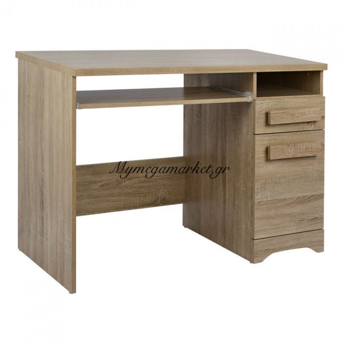 Γραφείο Playroom Sonama Hm333+Hm336 110X55X76.5Εκ | Mymegamarket.gr