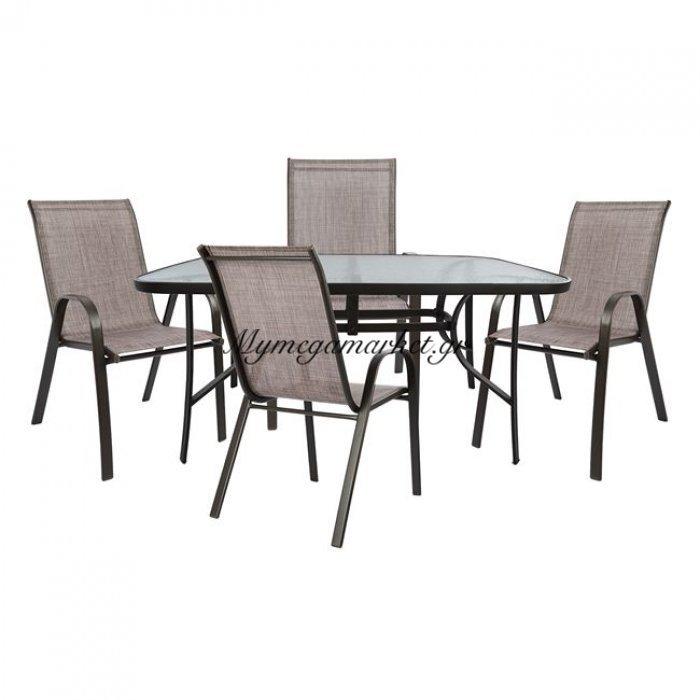 Σετ Τραπεζαρίας 5Τμχ Με Μεταλλικό Τραπέζι Και Καρέκλες Hm5201 | Mymegamarket.gr