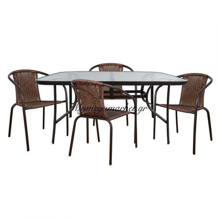 Σετ Τραπεζαρίας 5Τμχ Με Τραπέζι Και Καρέκλες Camel Hm5196 | Mymegamarket.gr