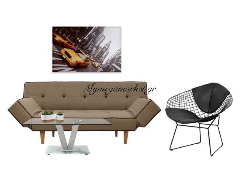 Σετ Φοιτητικό 4Τμχ Καναπές - Τραπέζι - Καρέκλα-Πίνακας Hm8441 | Mymegamarket.gr