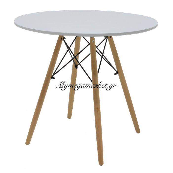 Τραπέζι Julita Στρογγυλό Με Επιφάνεια Mdf Χρώμα Λευκό Φ80 Επαγγελματική Κατασκευή | Mymegamarket.gr