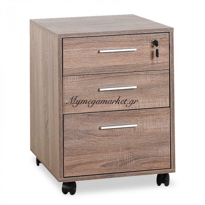 Συρταριέρα Τροχήλατη New York 3Ων Συρταριών Χρώμα Latte 45X51X63Εκ | Mymegamarket.gr