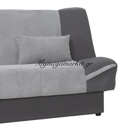 Kαναπές-Κρεβάτι Tina 3Θέσιος Με Αποθηκευτικό Χώρο Υφασμάτινος Γκρι-Ανθρακί  204,5X104X96,5 Εκ Στην κατηγορία Καναπέδες - Κρεβάτια | Mymegamarket.gr