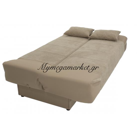 Kαναπές-Κρεβάτι Tina 3Θέσιος Με Αποθηκευτικό Χώρο Υφασμάτινος Χρώμα Μπεζ  204,5X104X96,5 Εκ Στην κατηγορία Καναπέδες - Κρεβάτια | Mymegamarket.gr