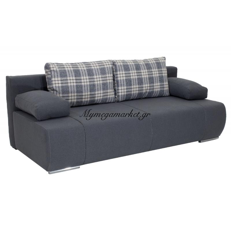 Kαναπές-Κρεβάτι Victor 3Θέσιος Επένδυση Υφασμάτος Χρώματος Ανθρακί Διάστασης 200X100X80 Εκ Στην κατηγορία Καναπέδες - Κρεβάτια | Mymegamarket.gr