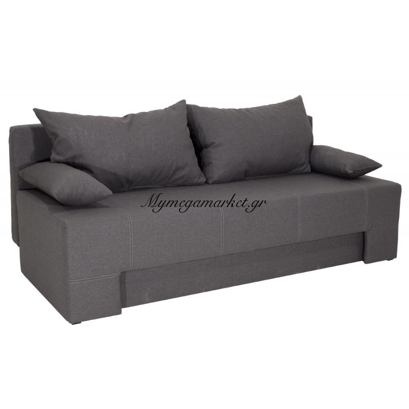 Kαναπές-Κρεβάτι Sunny 3Θέσιος  Επένδυση Υφάσματος Γκρι Χρώματος  Διάστασης 195X82X84 Εκ Στην κατηγορία Καναπέδες - Κρεβάτια | Mymegamarket.gr