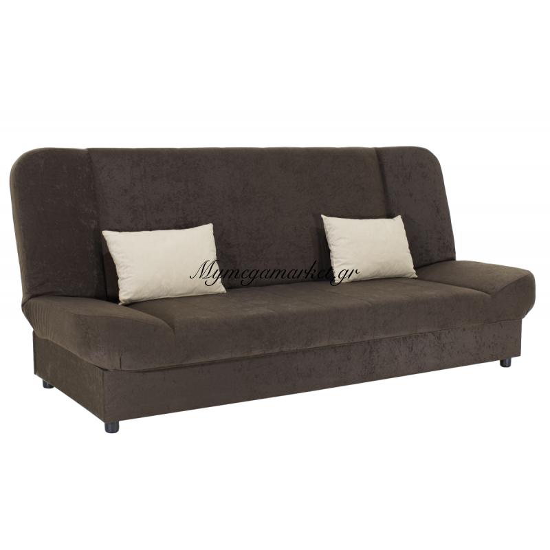 Kαναπές-Κρεβάτι Tiko 3Θέσιος Επένδυση Υφάσματος Χρώματος Καφέ-Chocolat Διάστασης 204X90X93 Εκ Στην κατηγορία Καναπέδες - Κρεβάτια | Mymegamarket.gr