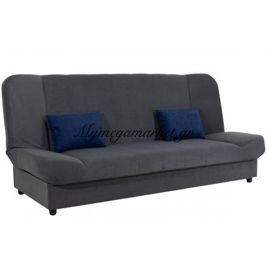 Kαναπές-Κρεβάτι Tiko 3Θέσιος Με Αποθηκευτικό Χώρο Υφασμάτινος Χρώμα Ανθρακί 198X85X90 Εκ Στην κατηγορία Καναπέδες - Κρεβάτια | Mymegamarket.gr