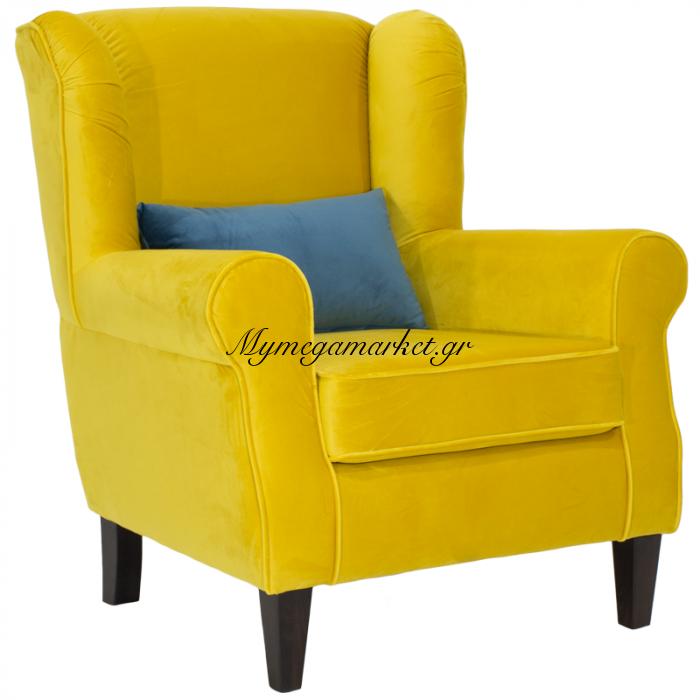 Πολυθρόνα President Με Επένδυση  Βελούδου Χρώματος Κίτρινο Διάστασης 83X86X99 Εκ | Mymegamarket.gr