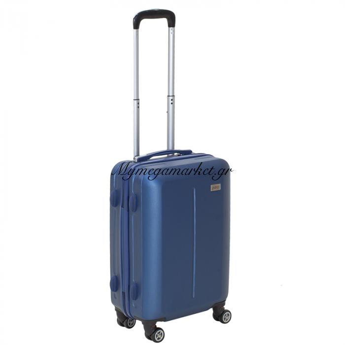 Βαλίτσα Καμπίνας Line Με Ρόδες Σκληρή Από Abs Μπλε 40X22X55Εκ | Mymegamarket.gr