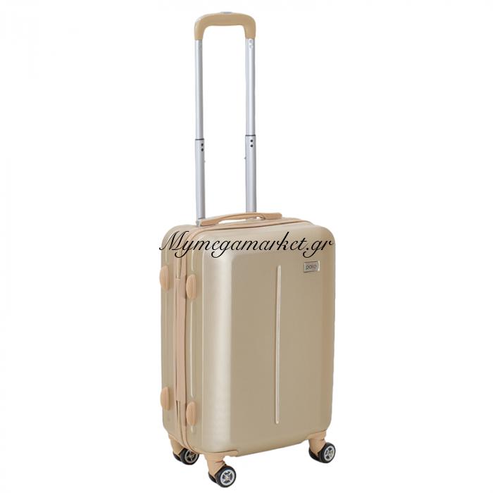 Βαλίτσα Καμπίνας Line Με Ρόδες Σκληρή Από Abs Σαμπανιζέ 40X22X55Εκ | Mymegamarket.gr