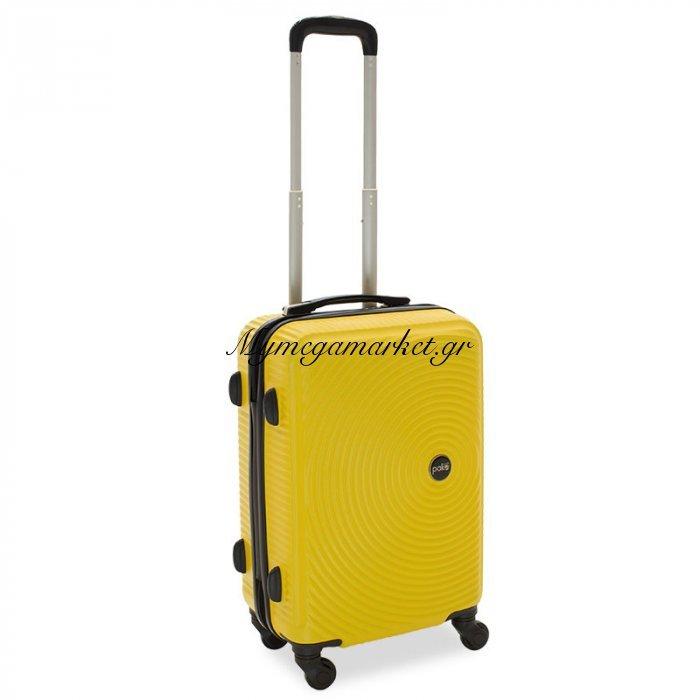 Βαλίτσα Καμπίνας  Polar Με 4 Ρόδες Σκληρή Από Abs+Pc Κίτρινο 38X22,5X57Εκ | Mymegamarket.gr