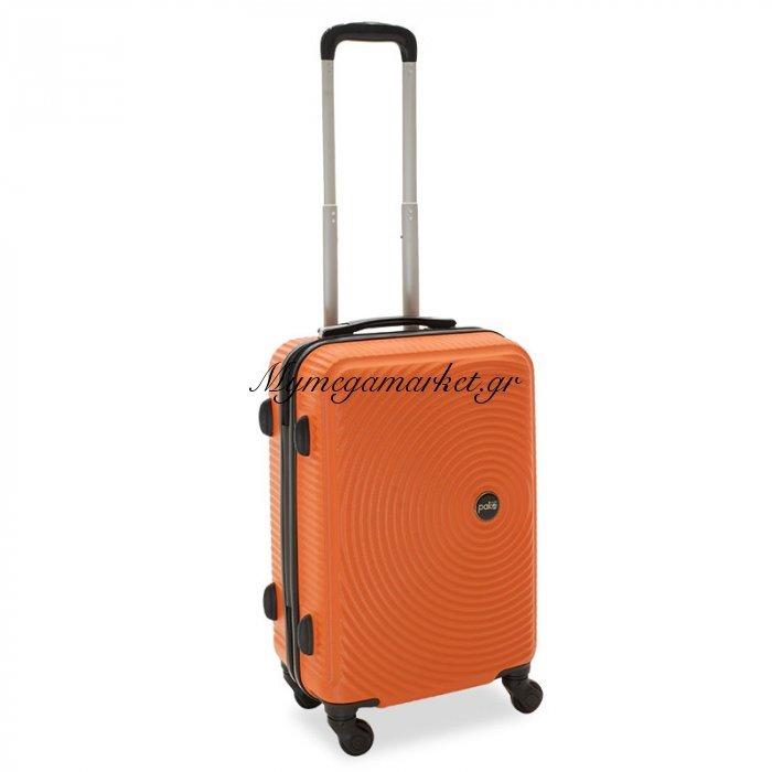 Βαλίτσα Καμπίνας  Polar Με 4 Ρόδες Σκληρή Από Abs+Pc Πορτοκαλί 38X22,5X57Εκ | Mymegamarket.gr