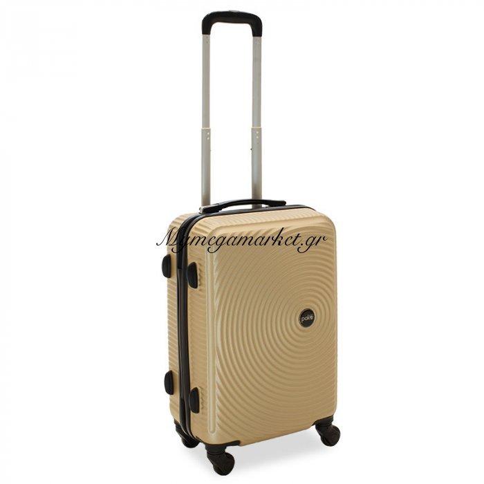 Βαλίτσα Καμπίνας  Polar Με 4 Ρόδες Σκληρή Από Abs+Pc Σαμπανιζέ 38X22,5X57Εκ | Mymegamarket.gr