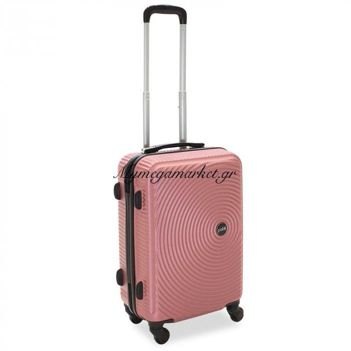 Βαλίτσα Καμπίνας  Polar Με 4 Ρόδες Σκληρή Από Abs+Pc Ροζ 38X22,5X57Εκ | Mymegamarket.gr