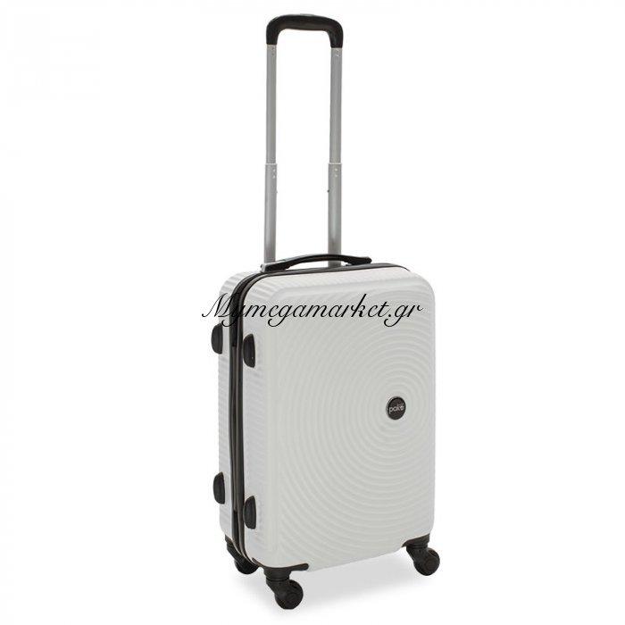 Βαλίτσα Καμπίνας  Polar Με 4 Ρόδες Σκληρή Από Abs+Pc Λευκό 38X22,5X57Εκ | Mymegamarket.gr