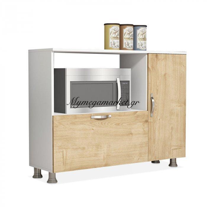 Μπουφές - Ντουλάπι Κουζίνας Koctas Χρώμα Φυσικό 118X35X90Εκ | Mymegamarket.gr