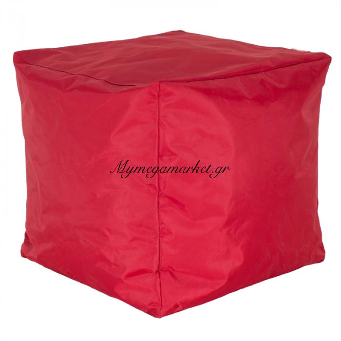 Πουφ Σκαμπώ Cube Με Αποσπώμενο Αδιάβροχο Κάλυμμα Σε Κόκκινο Χρώμα   Mymegamarket.gr