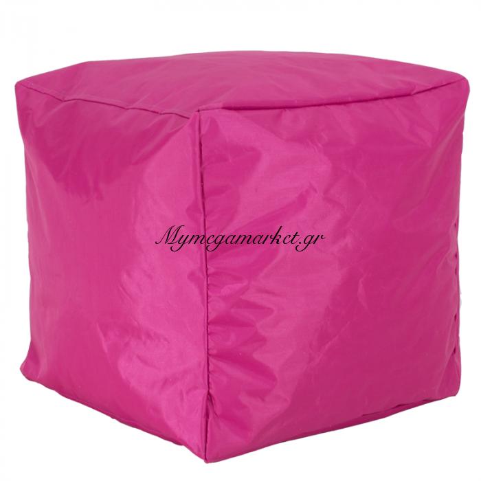 Πουφ Σκαμπώ Cube Με Αποσπώμενο Αδιάβροχο Κάλυμμα Σε Φούξια-Ροζ Χρώμα   Mymegamarket.gr