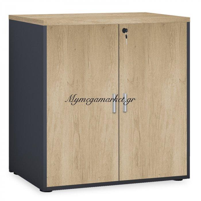 Ντουλάπι Γραφείου Χαμηλό Επαγγελματικό Lotus Χρώμα Φυσικό Ανθρακί 80X40X80Εκ | Mymegamarket.gr