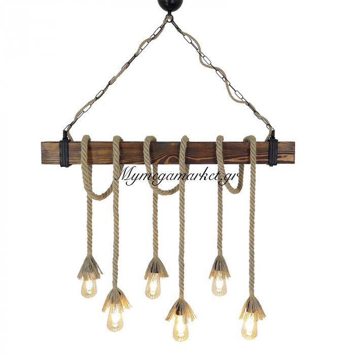 Φωτιστικό Οροφής Pwl-0010 Ξύλινο Χρώμα Καρυδί 100X15X120Εκ | Mymegamarket.gr