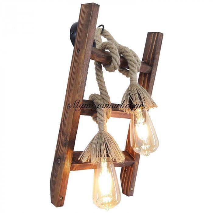Φωτιστικό Τοίχου - Απλίκα Pwl-0014 Καρυδί Χρώμα 45X23X25Εκ | Mymegamarket.gr