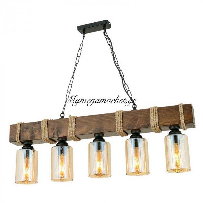 Φωτιστικό Οροφής Pwl-0042 Χρώμα Καρυδί-Μαύρο 85X9X70Εκ | Mymegamarket.gr