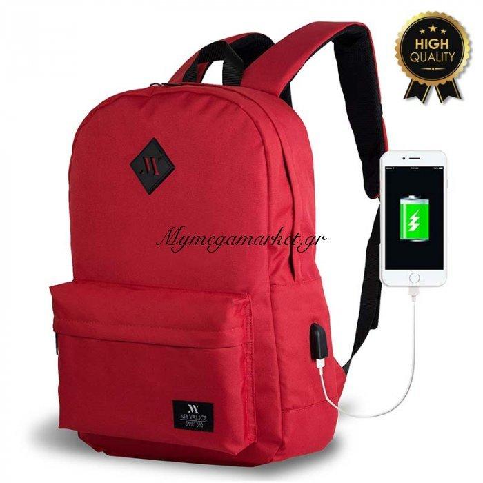 Σακίδιο Πλάτης Αντικλεπτικό Trv-016 Pakoworld Κόκκινο Με Usb+Laptop 15,6'' | Mymegamarket.gr