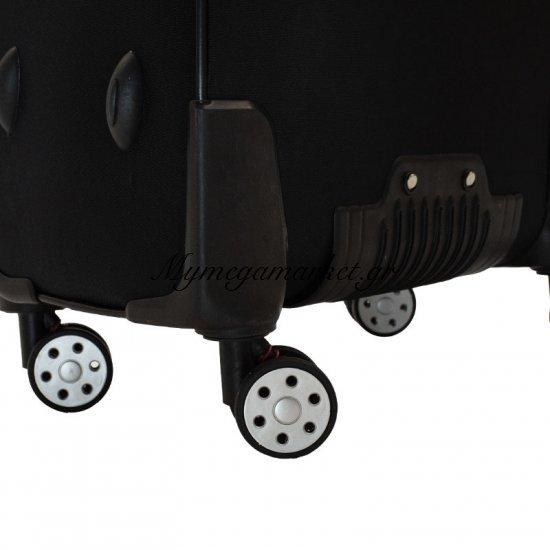 Σετ Βαλίτσες Adventure 2 Τμχ Τροχήλατες Υφασμάτινες Χρώμα Μαύρο Στην κατηγορία Βαλίτσες - Σακίδια | Mymegamarket.gr