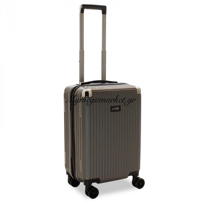 Βαλίτσα Καμπίνας Venezia Με 4 Ρόδες Σκληρή Από Abs+Pc Ασημί 36,5X25X57,5Εκ | Mymegamarket.gr