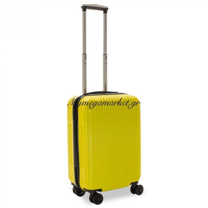 Βαλίτσα Καμπίνας Lido Με 4 Ρόδες Σκληρή Από Abs+Pc Κίτρινο 35X23X56Εκ | Mymegamarket.gr