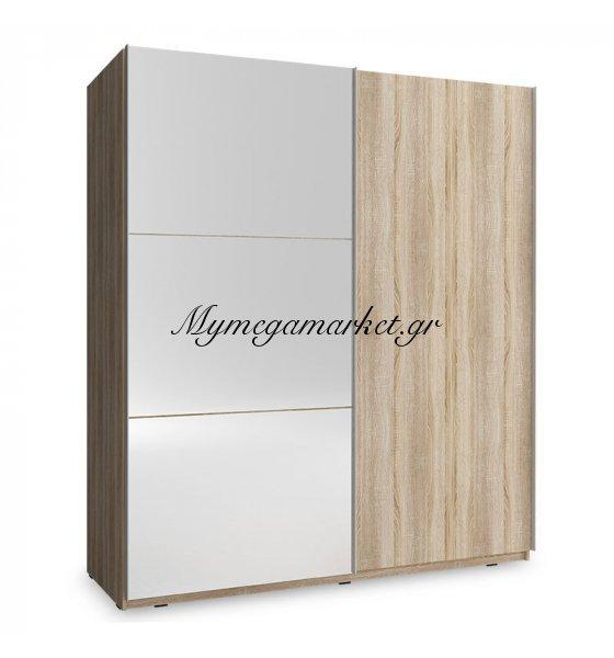 Ντουλάπα Ρούχων Mika Δίφυλλη Με Συρόμενες Πόρτες Χρώμα Sonoma 200X63X214Εκ | Mymegamarket.gr