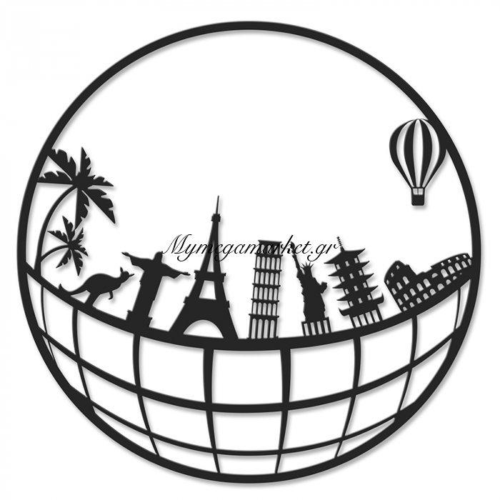 Μεταλλικό Διακοσμητικό Τοίχου Travel 45X3X45Εκ | Mymegamarket.gr