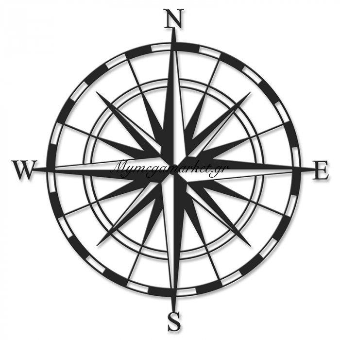 Μεταλλικό Διακοσμητικό Τοίχου Compass 45X3X45Εκ | Mymegamarket.gr