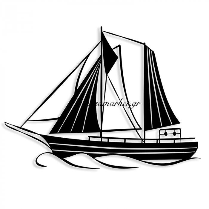 Μεταλλικό Διακοσμητικό Τοίχου Sail 55X3X40Εκ | Mymegamarket.gr