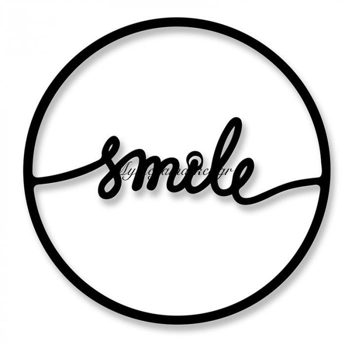 Μεταλλικό Διακοσμητικό Τοίχου Smile 40X3X40Εκ | Mymegamarket.gr