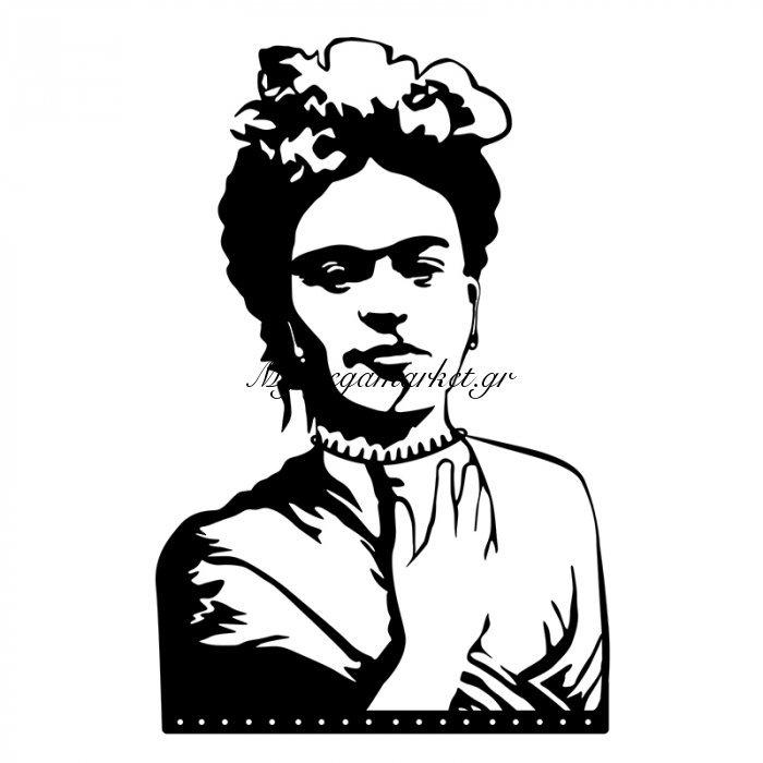 Μεταλλικό Διακοσμητικό Τοίχου Frida Kahlo 32X0,3X49Εκ | Mymegamarket.gr