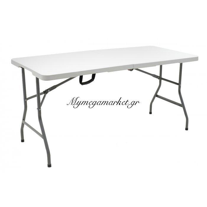 Τραπέζι Catering Rodeo Ορθογώνιο Πτυσσόμενο (Βαλίτσα) Με Μεταλλική Βάση Χρώματος Γκρι 183X76X74Εκ   Mymegamarket.gr