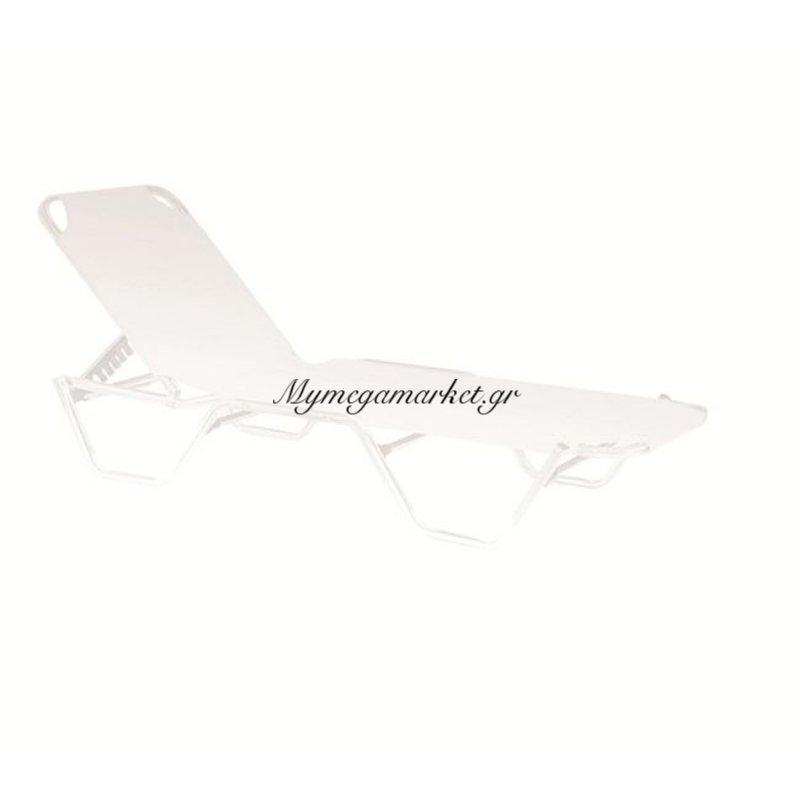Creta Textilene Λευκό 200X26Cm (1X2-540G/m2) Στην κατηγορία Μαξιλάρια ξαπλώστρας | Mymegamarket.gr