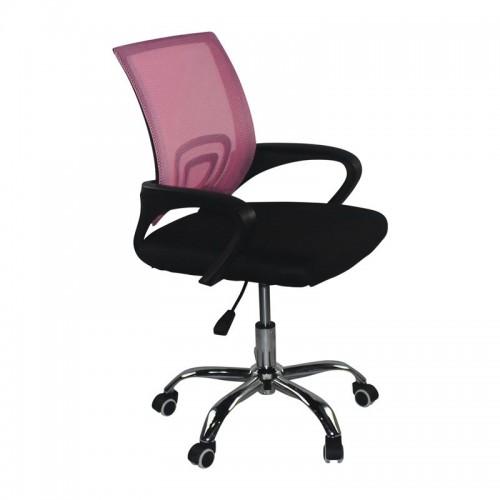 BF2101 F (χωρίς ανάκλιση) Χρώμιο Πολυθρόνα ΡοζΜαύρο Mesh