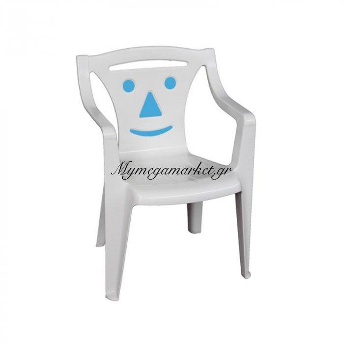 Bimbo Πολυθρονάκι Πλαστικό Άσπρο (Blue Smile) | Mymegamarket.gr