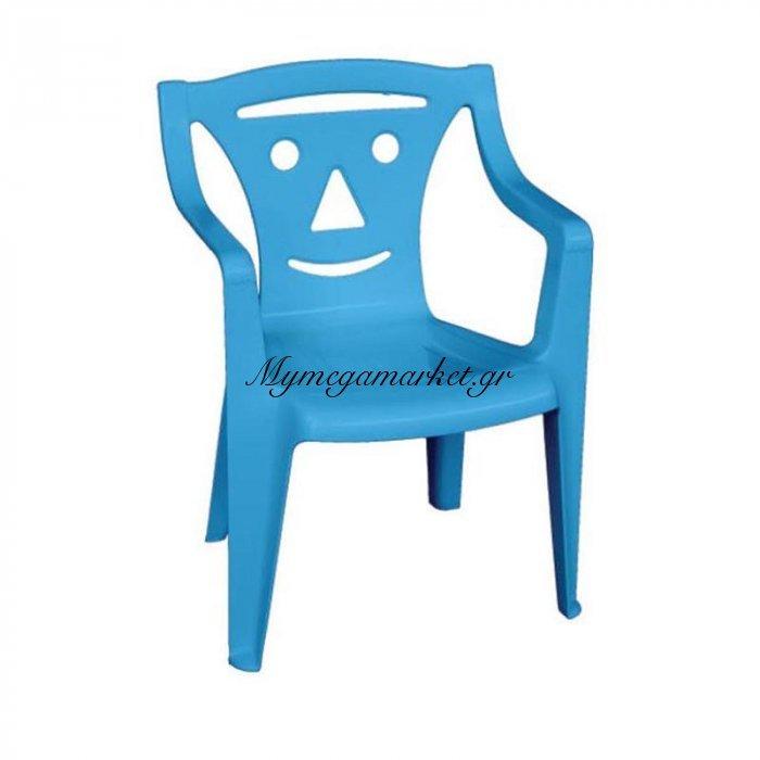 Bimbo Πολυθρονάκι Πλαστικό Μπλε (White Smile) | Mymegamarket.gr