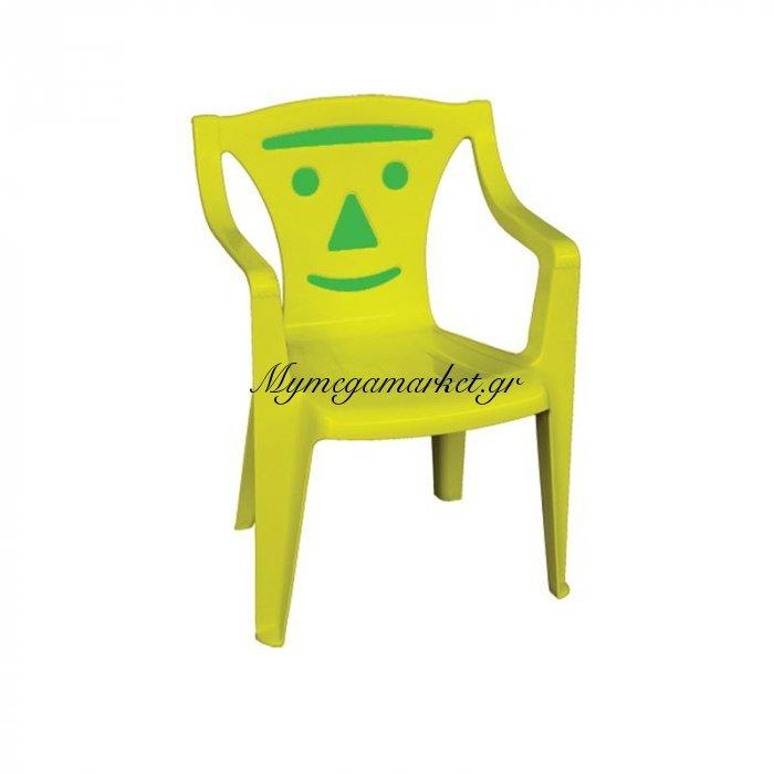 Bimbo Πολυθρονάκι Πλαστικό Κίτρινο (Green Smile) | Mymegamarket.gr