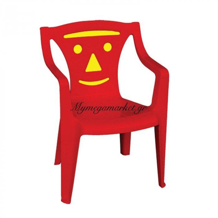 Bimbo Πολυθρονάκι Πλαστικό Κόκκινο (Yellow Smile) | Mymegamarket.gr