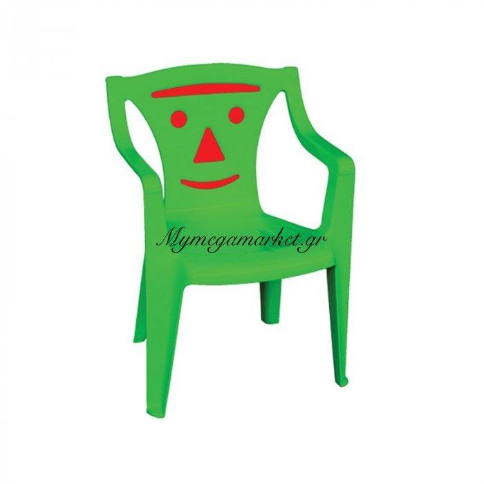 Bimbo Πολυθρονάκι Πλαστικό Πράσινο (Red Smile) | Mymegamarket.gr