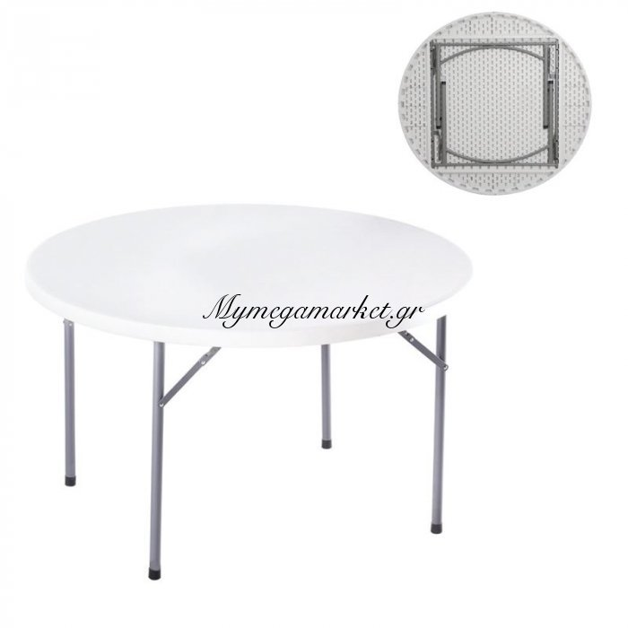 Blow-R Συνεδρίου Τραπέζι φ121Cm Πτυσσόμενο Λευκό | Mymegamarket.gr