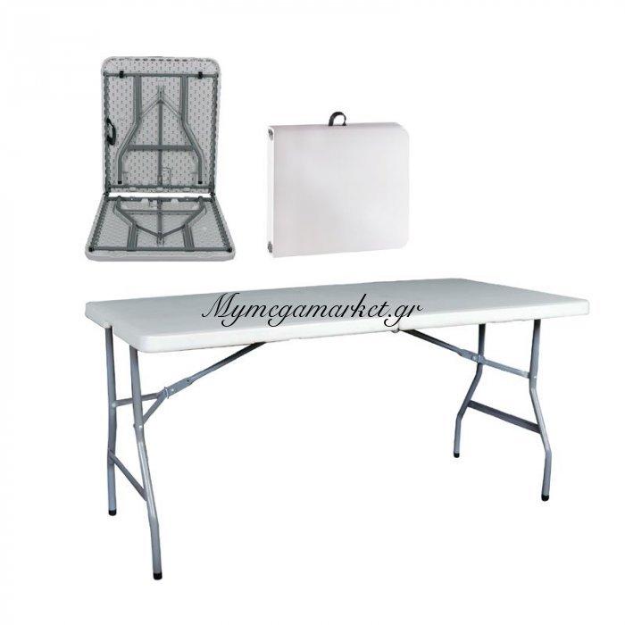 Blow Συνεδρίου Τραπέζι 152X70Cm Πτυσσόμενο  Λευκό (Βαλίτσα) | Mymegamarket.gr