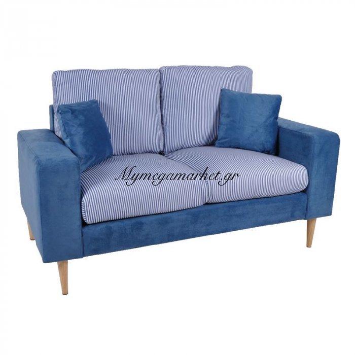 Dolce Καναπές 2Θέσ.microfiber Μπλε (Μαξιλ.ριγέ) | Mymegamarket.gr