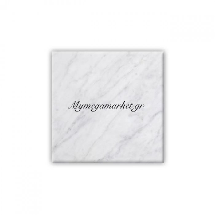 Μαρμαρο Εκο 60X60Cm Λευκό | Mymegamarket.gr