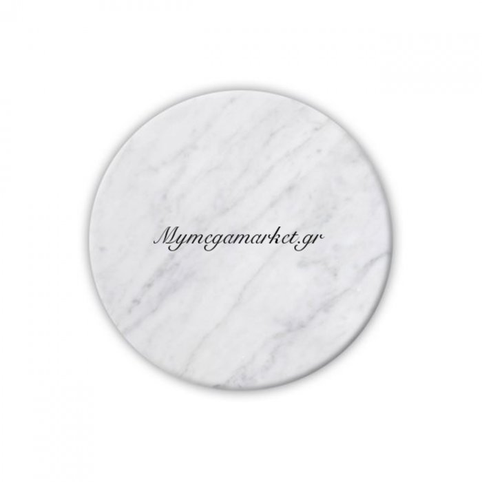 Μαρμαρο Εκο Φ60Cm Λευκό | Mymegamarket.gr